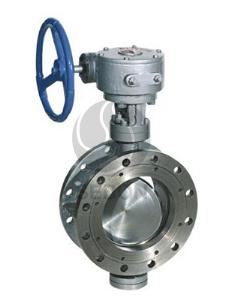 High performance butterfly valve Lug type, triple eccentric, metal seated